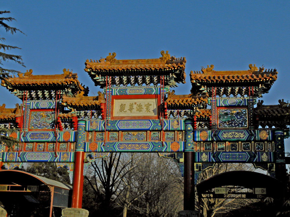 Scholarships For College >> Changing Ideas of China and Chinese Civilization - Austin College