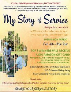 My Service Story