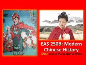 East Asian Studies 250B