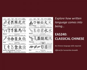 EAS 240: Classical Chinese
