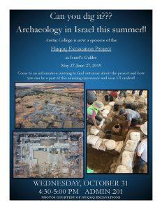 Huqoq Excavation Project